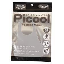 スポーツ マスク ゼビオ