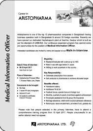 medical information officer aristopharma job circular share this