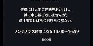ラスクラ攻略追記2019年7月11日アプデ内容まとめ ラスト