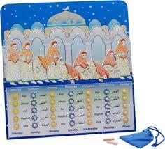 Salah Namaz Prayer Record Chart Encourage Your Girls Salah