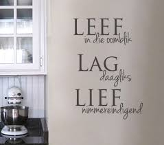 this vinyl wall art is very easy to adhere and just as easy to remove when on is vinyl wall art easy to remove with this vinyl wall art is very easy to adhere and just as easy to
