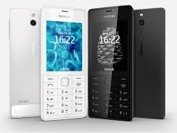 nokia phone 2014 price list. 515 nokia phone 2014 price list c