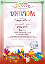 Положение о проведении Всероссийского и Международного  ИВУШКА