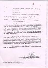 department of higher education haryana