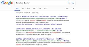 Star Interview Answers Examples Using The Star Method To Answer Interview Questions Http Www With
