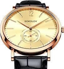 <b>Мужские стальные часы</b> арт. 333.71.00.000.02.01.3 от <b>SOKOLOV</b>
