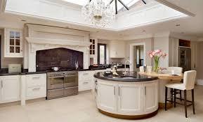 curved kitchen
