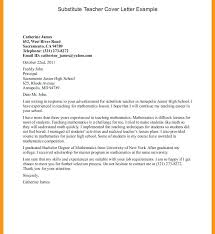 Free Sample Of A Cover Letter Sample Substitute Teacher Cover Letter College Professor Cover