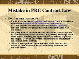 english contract law contract law essay mistake