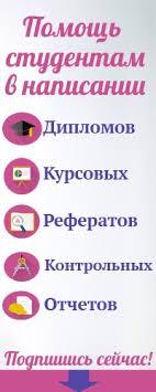 Купить контрольную работу по математике в Перми Стоимость  Решение контрольных по технической механике в Якутске