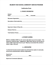 Blank Community Service Form Template With Leadership Verification ...