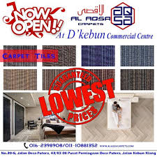CARPET TILES SUPPLIER AND INSTALLAT end 1 31 2017 12 47 PM