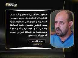 FilGoal.com - عماد النحاس 🗣️ 💬التفويت للأهلي؟ لا تعليق،...