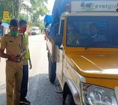 kerala police corona care app tracks