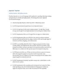 Spanish Teacher Job Description And Achievements