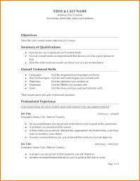 Resume Objective Finance Mail Clerk Resume Objective Finance Amusing Profile Sample 24