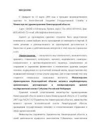 Положение дел в области здравоохранения Нижегородской области  Положение дел в области здравоохранения Нижегородской области отчет по практике по социологии скачать бесплатно медицинский болезнь