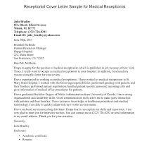 Receptionist Sample Cover Letter Letter Resume Directory