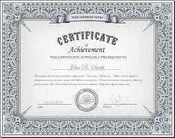 Шаблоны сертификатов и дипломов в векторном формате eps ru Шаблоны сертификатов и дипломов в векторном формате eps