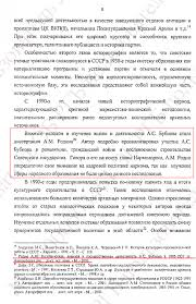 Составчик с горочки спустили Часть Ну что еще тут можно  Новичков 8