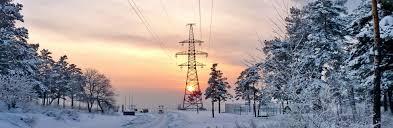 АО Чеченэнерго   Южный участок электрических сетей производственно ремонтная служба транспортная служба 12 районов электрических сетей а также электросети г