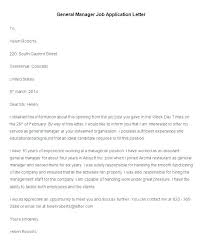Cover Letter Examples For Applying A Teaching Job Applications