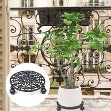 Чугунная <b>подставка</b> для растений, универсальный подвижный ...