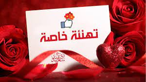 عيد سعيد ❤ أجمل بطاقات تهنئة و معايدة خاصة للغالين بمناسبة عيد الفطر و  الأضحى المبارك ❤ Happy Eid - YouTube