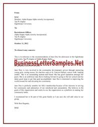 Sorority Recommendation Letter Alpha Kappa Alpha Sorority Archives Business Letter Samples 23