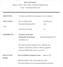 High School Resume Template Word Best Internship Resume Templates To ...