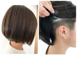 ツーブロック女子の髪型15選ロングアシメショート等ご紹介 Belcy