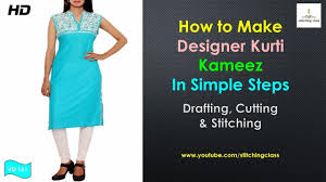 How Can I Learn Fashion Designing At Home How To Learn Fashon Desgnng At Home N Hnd Homemade Small