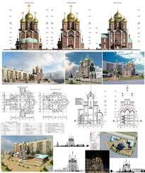 Дипломный проект page Архитектура и проектирование  Православный храмовый комплекс в Новосибирске