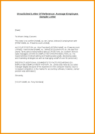 Sample Letter Of Recommendation Employee Simple Letter Of Recommendation For Work Trejos Co