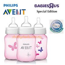 Avent Decorated Bottles Avent Classic Decorated Bottle Butterfly 100oz100ml 3