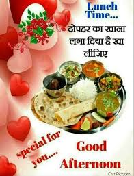 44 Good Afternoon Indian Lunch Images Download Afternoon Lunch Pics