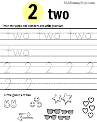number 2 worksheet | Projects to Try | Pinterest | Worksheets ...