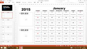 Ppt Calendar 2015 2015 Calendars One For The Classroom One For Study