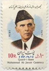 muhammad ali jinnah simple english the encyclopedia muhammad ali jinnah