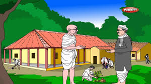 gandhi importance of discipline in life in hindi