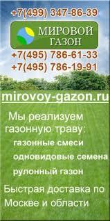Травосмеси <b>DLF Trifolium</b> Universal широко представлены в ...