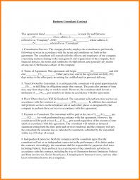 Agreementle Format Between Two Parties Business Letter Sports