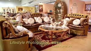 Royal Furniture Design Lifestyle Royal Furniture Design