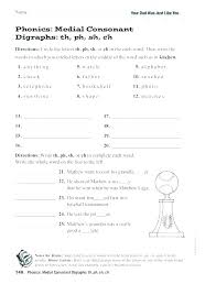 Free Printable Kindergarten Phonics Worksheets Ch Adorable Activity ...
