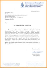 Noc Letter For Job Noc Certificate For Employee Besikeighty24co 23