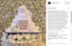 Kim Kardashian Wedding Cake Bin