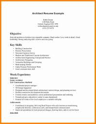 Resume Sample For Student With No Experience Resume For College
