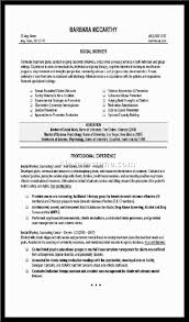 Resume Objective For Social Services Delighted Dock Worker Resume Pictures Inspiration Professional 24