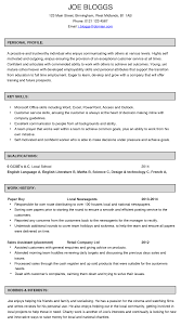 Awesome Hobbies Resume Gallery Simple Resume Office Templates
