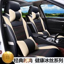 get ations four seasons car seat covers vw beetle phaeton tiguan highlander up through the summer with the